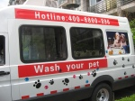 Wash Your Pet