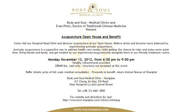 Acupuncture Open House and Benefit